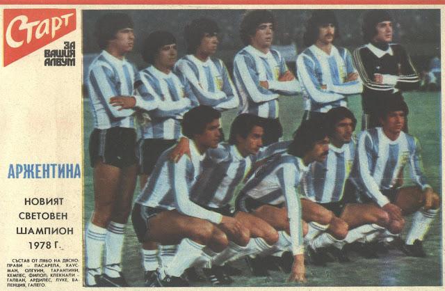 аржентина, 1978