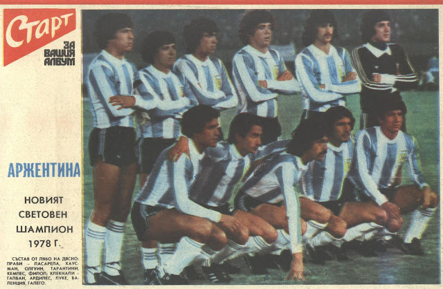 ���������, 1978