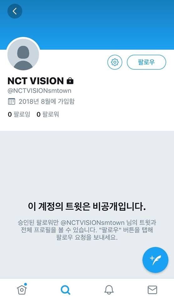 nct vision