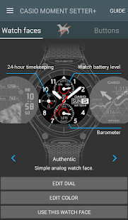 CASIO MOMENT SETTER+(Old Ver.)- screenshot thumbnail