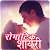 Romantic Shayari file APK for Gaming PC/PS3/PS4 Smart TV