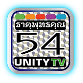 Unity TV 54 Channel