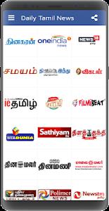 Daily Tamil News 6.0
