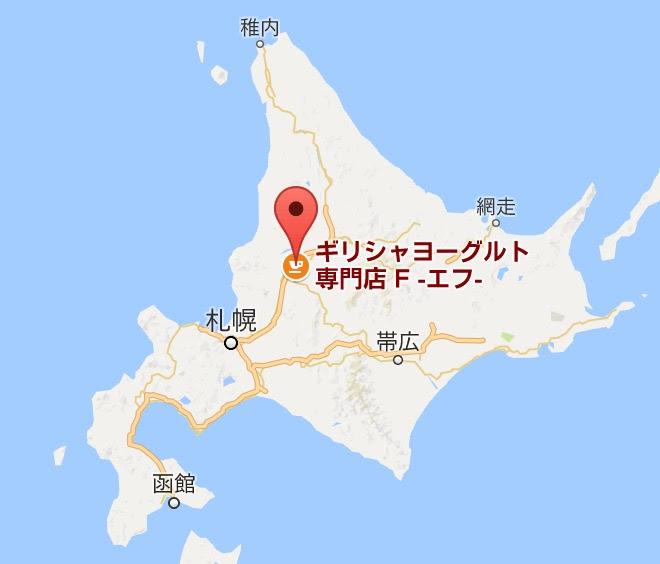 地図:エフヨーグルト