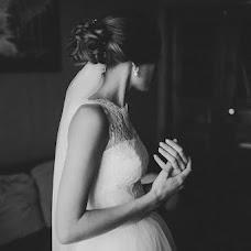 Wedding photographer Slava Zhuravlevich (lessismore). Photo of 22.11.2016