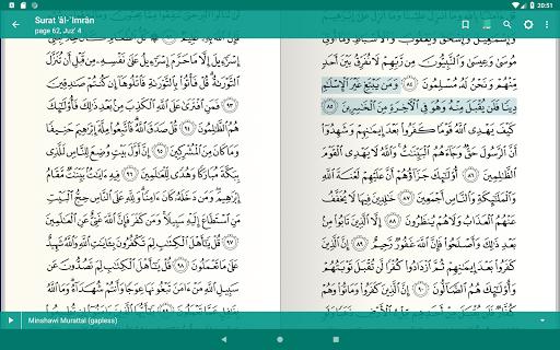 Read Listen Quran Coran Koran Mp3 Free u0642u0631u0622u0646 u0643u0631u064au0645 4.32.0 screenshots 13