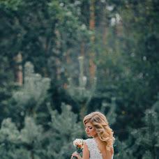 Wedding photographer Yana Krutko (YanaKrutko18). Photo of 19.03.2016