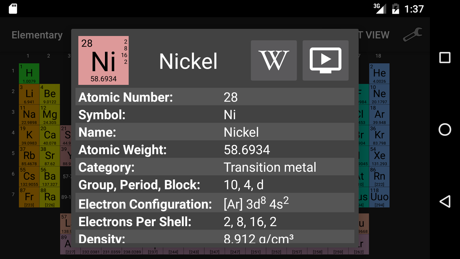 Elementary (Periodic Table)- screenshot