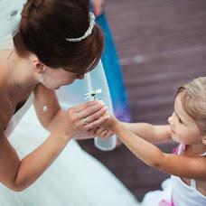 Wedding photographer Kostin Konstantin (eth0). Photo of 26.09.2013