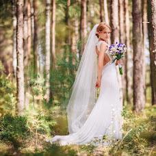 Wedding photographer Sergey Kapranov (photoKapranov). Photo of 23.02.2017