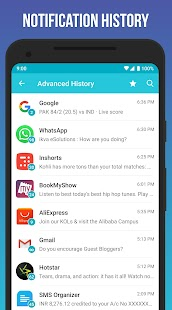 Notification History Log Screenshot