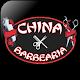 China Barbearia Android apk