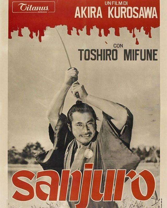 Sanjuro (1962, Akira Kurosawa)