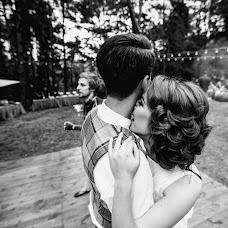 Wedding photographer Andrey Gudz (AndrewHudz). Photo of 02.09.2016