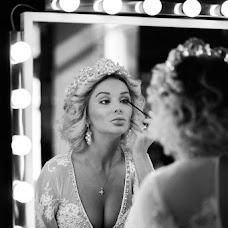 Wedding photographer Vasiliy Saenko (Vassaenko). Photo of 18.05.2017