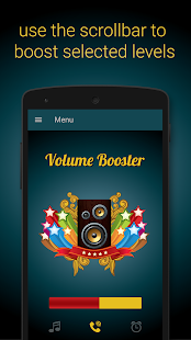 Volume Booster ♥- screenshot thumbnail