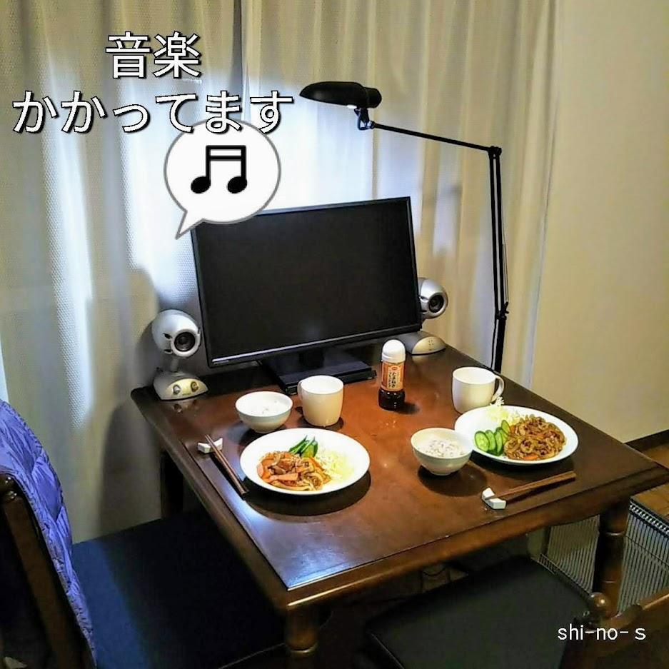パソコンが置いてあるテーブル。2人分の食事
