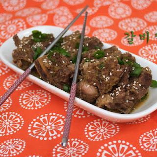 Kalbi Jjim – Rice Cooker Recipe!