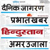 Hindi News Papers