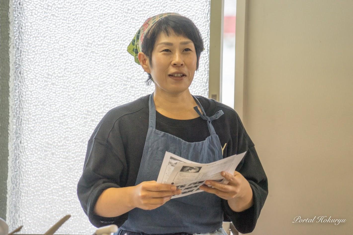 講師:黒千石大豆生産者の奥様・永井美保子さん