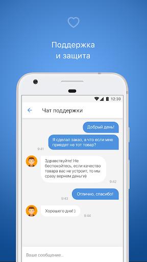 Panda.Store app (apk) free download for Android/PC/Windows screenshot