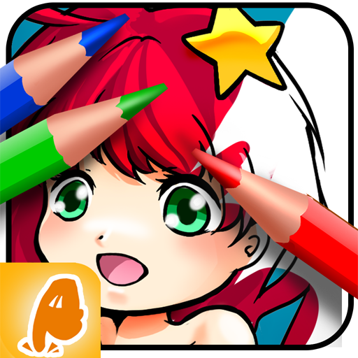Kids Coloring Book - Paint, Draw & Coloring Game