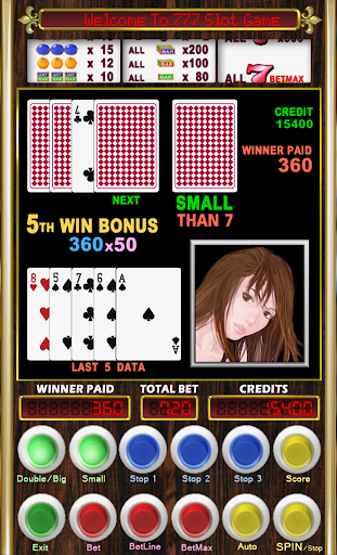 777 Fruit Slot Machine 1.12 screenshots 6