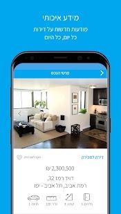 OnMap - לוח נדל״ן, דירות להשכרה ודירות למכירה - náhled
