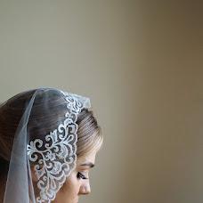 Wedding photographer Valentina Bykova (vabik). Photo of 13.08.2018