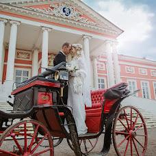 Wedding photographer Marina Zinoveva (zinovievam1808). Photo of 30.09.2016