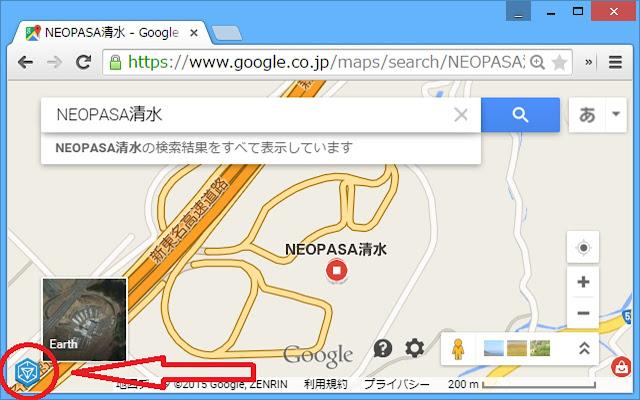 Google Map 2 Ingress Intel Map