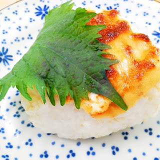 Miso Mayonnaise Rice Ball wrapped with Shiso