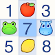 Download Sudoku Master - Free Daily Classic Puzzle Game For PC Windows and Mac