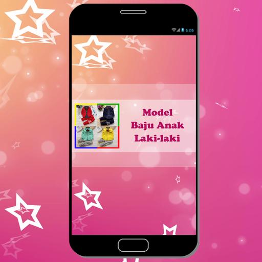 Capturas de pantalla del modelo Baju Anak Laki-laki 1