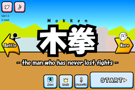 Fighting games -Mokken-- screenshot thumbnail