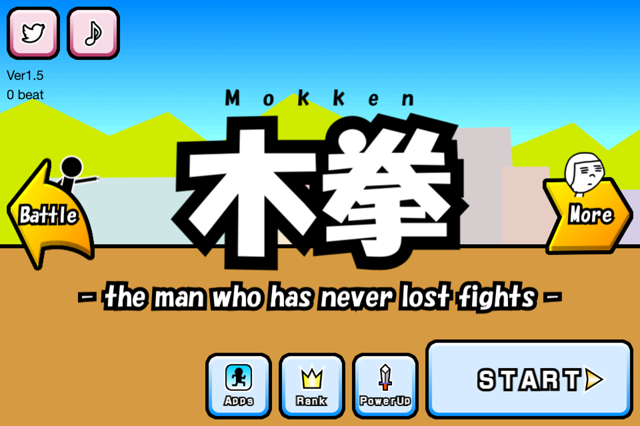 Fighting games -Mokken-- screenshot