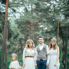 Wedding photographer Kristina Moya (MOYA). Photo of 15.06.2016