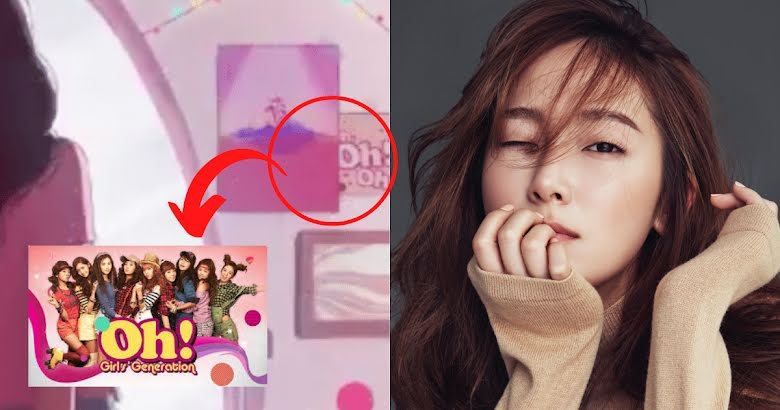 Jessica Jung Releases A Novel That Has Girls Generation S Album And Lightstick On Its Cover Koreaboo