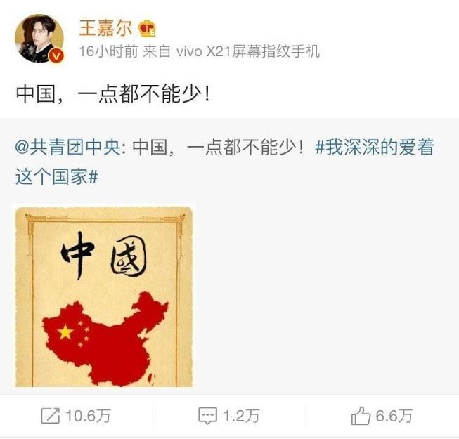 jackson weibo1