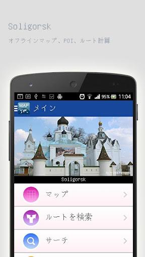 25+ Top Apps for Memory Cleaner (iPhone/iPad) - Appcrawlr