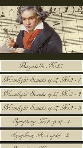 Beethoven Symphony 6.0 screenshots 1