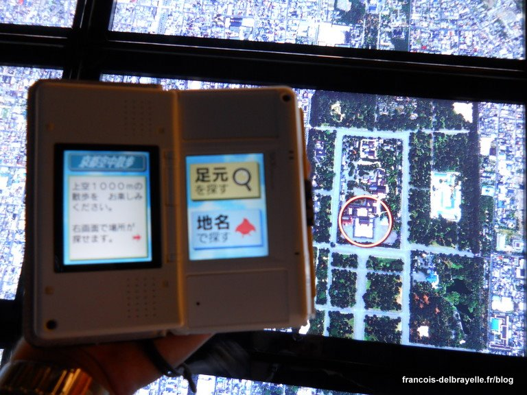 Utilisation de la Nintendo DS au Shigure-den - Palais impérial de Kyoto