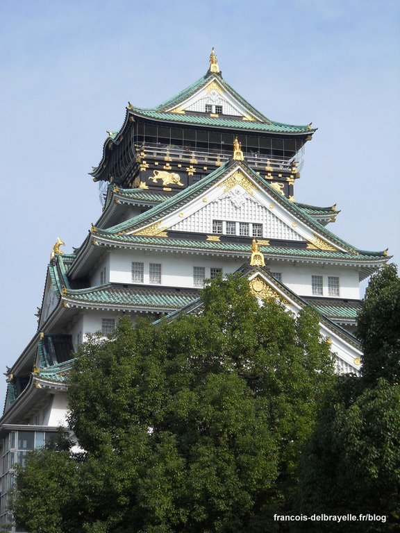Donjon du château d'Osaka