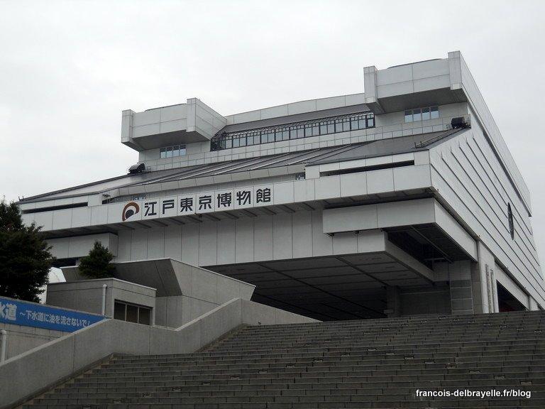 Musée Edo-Tokyo