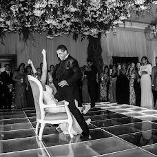 Wedding photographer Valeria Delgado (ValeriaDelgado). Photo of 23.11.2017