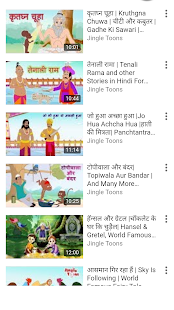 Hindi Cartoon Kahaniya - náhled