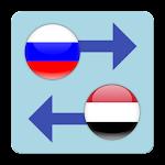 Russian Ruble x Yemeni Rial icon