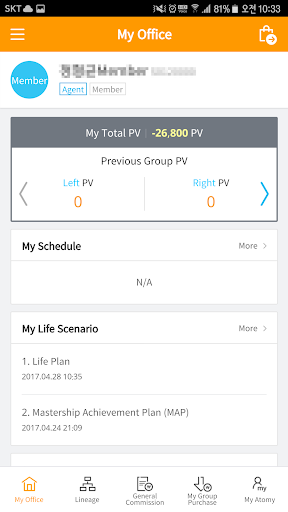 Screenshot [Official] Atomy Mobilea