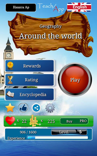 Geography: capitals, flags, countries Apk 1