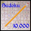 Sudoku 10,000 Trial icon